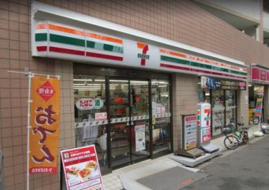 セブン-イレブン練馬中村北3丁目店の画像1