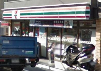 セブン‐イレブン 江東森下4丁目店の画像1