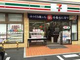 セブン-イレブン 墨田本所1丁目清澄通り店