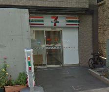 セブン-イレブン 墨田立川3丁目店の画像1