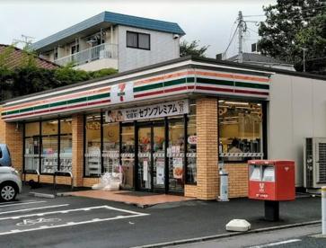 セブン-イレブン板橋若木1丁目店の画像1