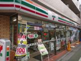 セブン−イレブン練馬桜台4丁目店