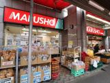 丸正チェーン 中野鍋横店