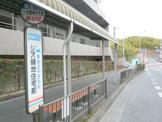 ジオ緑地住宅前 バス停