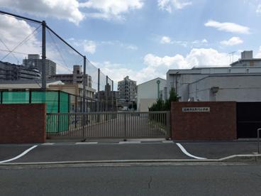 高槻市立芥川小学校の画像2