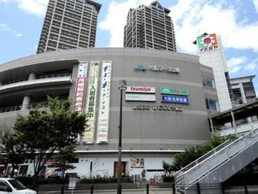 イズミヤ阪和堺店の画像1