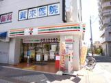 セブン-イレブンJR堺市駅前店