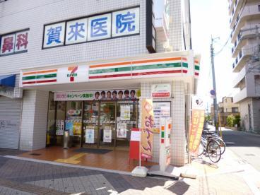 セブン-イレブンJR堺市駅前店の画像1