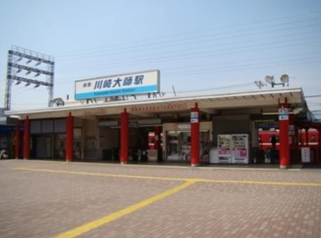 川崎大師駅の画像