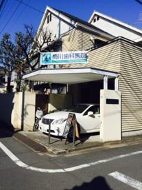 梅川歯科医院の画像1
