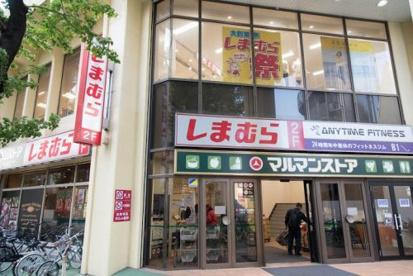 ファッションセンター しまむら 椎名町店の画像1