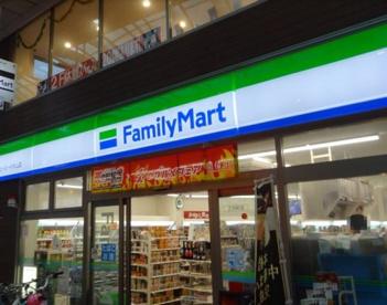 ファミリーマート板橋ハッピーロード大山店の画像1