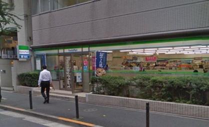 ファミリーマート 一番町店の画像1
