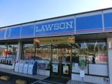 ローソン厚木船子店
