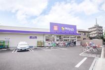 ウェルパーク西東京富士町店