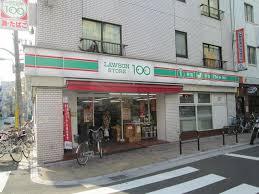 ローソンストア100 西浅草店の画像5