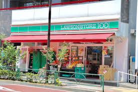 ローソンストア100 台東根岸店の画像