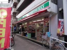 ローソンストア100 台東根岸店の画像3
