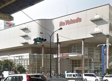 イトーヨーカドー 木場店の画像1