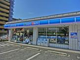 ローソン座間駅前店