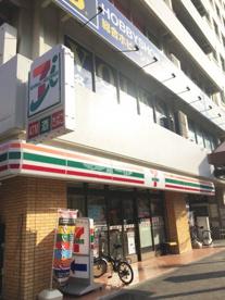 セブン−イレブン 名古屋大須4大津通店の画像1