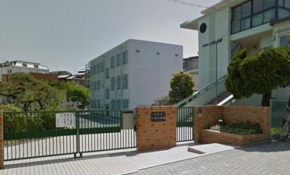 名古屋市立 八事小学校の画像1