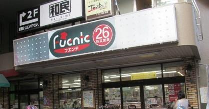 東武ストア フエンテ練馬店の画像1