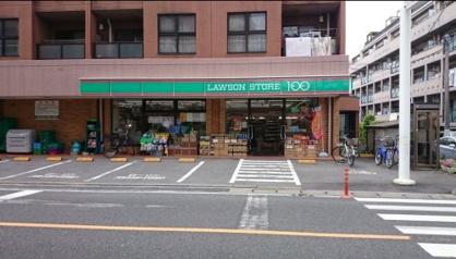 ローソンストア100 朝霞三原店の画像1