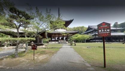 一乗山 根来寺の画像1