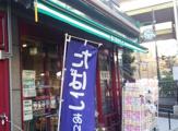 まいばすけっと板橋本町駅前店