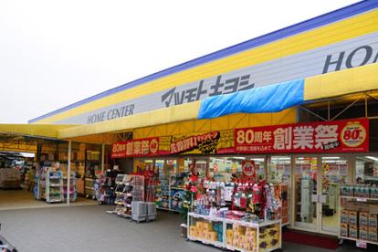 ホームセンターマツモトキヨシ練馬春日町店の画像1