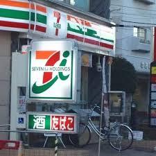 セブン‐イレブン 豊島園駅前店の画像1