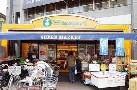 サカガミ 豊島園店の画像1