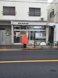 ゆうちょ銀行 練馬四郵便局の画像1