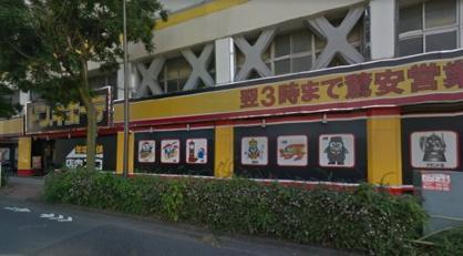 ドン・キホーテ練馬店の画像1