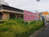 デニーズ 高井戸店