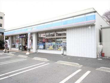 ローソン 厚木飯山南店の画像1