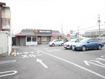 マクドナルド 厚木飯山店の画像1