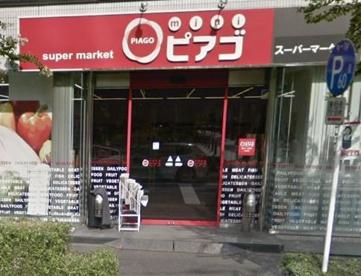miniピアゴ 新川2丁目店の画像1