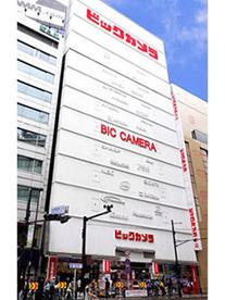 ビックカメラ 池袋本店の画像1