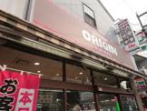 オリジン弁当東新宿店