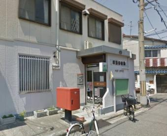 堺湊郵便局の画像1