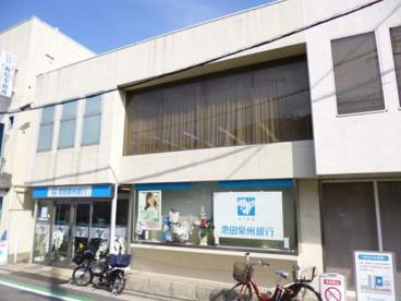 池田泉州銀行 東山支店の画像1