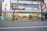 ニシイチドラッグ健康館 武庫之荘店