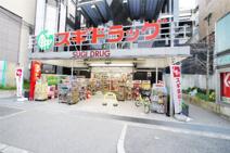 スギ薬局 南武庫之荘店