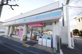 ローソン 尼崎武庫之荘六丁目店