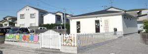 学校法人 慈光学園 小規模保育事業 たけのこの里保育園の画像1