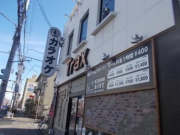 小田井 カラオケ TRAX 小田井店の画像1
