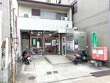 京都鳥羽道郵便局