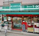 まいばすけっと市場東中町店